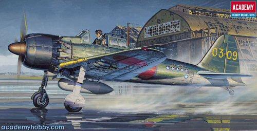 Mitsubishi A6M Zero artwork